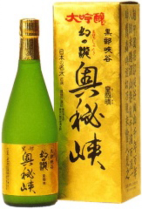 幻の瀧 奥秘峡 大吟醸 720ml×6本