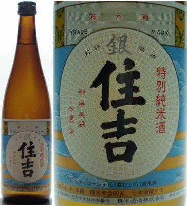 住吉 銀 特別純米酒 720ml×12本