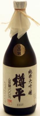 樽平 純米大吟醸 山田錦 720ml×12本