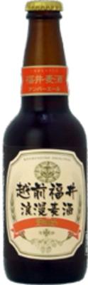 送料無料のお買い得!! 取り寄せ品 越前福井浪漫ビール アンバーエール 5度 330ml×20本