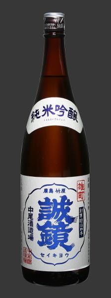 誠鏡 純米吟醸 雄町 720ml×12本 【お取寄せ品】2~3週間お時間かかることがあります。