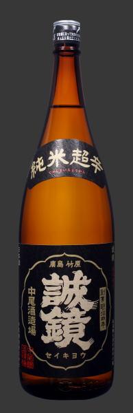 誠鏡 純米 超辛口 1800ml×6本 【お取寄せ品】2~3週間お時間かかることがあります。