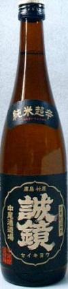 誠鏡 純米 超辛口 720ml×12本