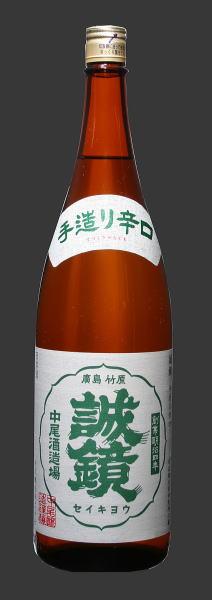 誠鏡 手造り辛口 本醸造 720ml×12本 【お取寄せ品】2~3週間お時間かかることがあります。