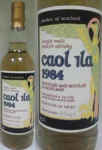 キングスバリー カリラ 1984  55.1度 700ml
