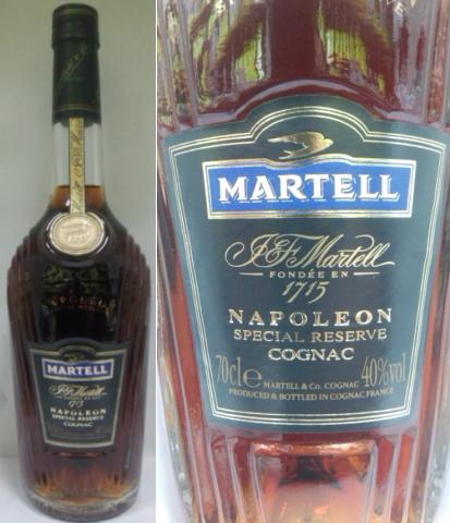 マーテルナポレオン 40度 700ml