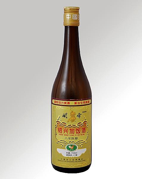 関帝陳年8年加飯酒 [金ラベル] 17度 750ml×12本