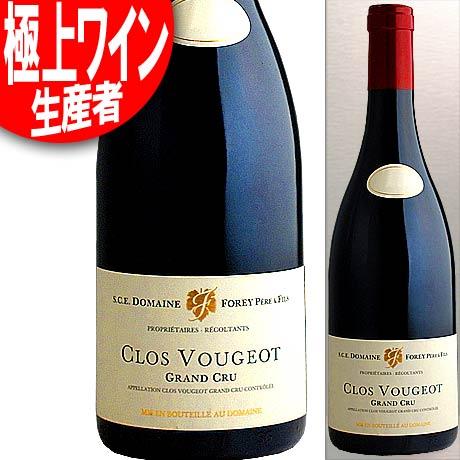 クロ・ヴージョ グラン・クリュ ドメーヌ・フォレ 2013年 赤 750ml(フランス ブルゴーニュ・ワイン)o1509