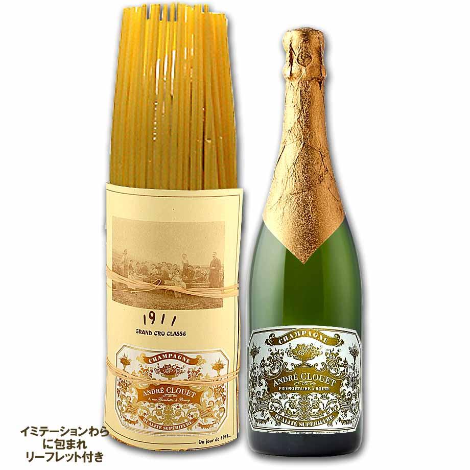 シャンパーニュ アン・ジュール・ド・ミルヌフサンオンズ 造り手:アンドレ・クルエ 1911 NV イミテーションわら包み 750ml (フランス-スパークリング・ワイン)