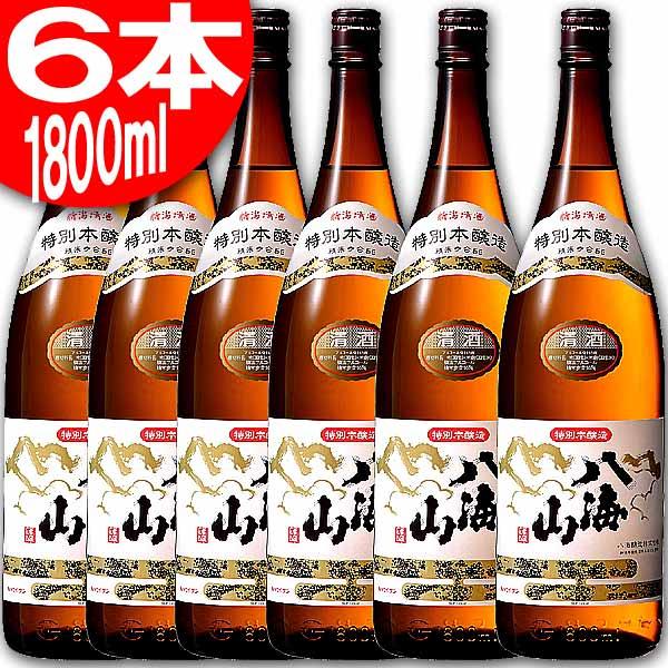 八海山 特別本醸造 1800ml×6本 はっかいさん 1.8 ※リサイクル・ダンボール箱(他銘柄等)にて配送
