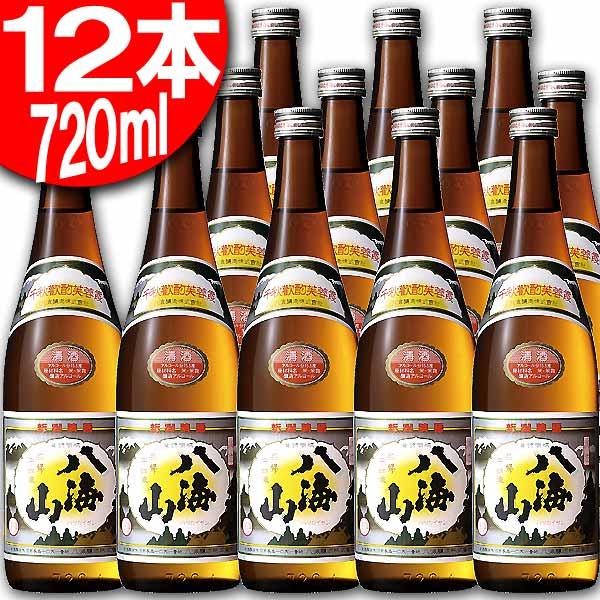 八海山 普通酒 清酒 720ml×12本 はっかいさん 新潟