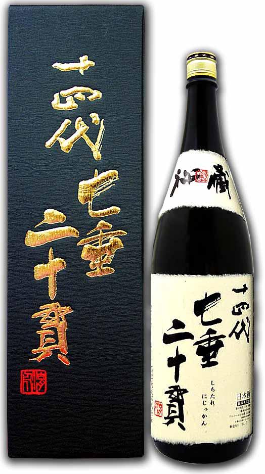 2018年11月以降瓶詰め 十四代 七垂二十貫 純米大吟醸 1800ml 生詰