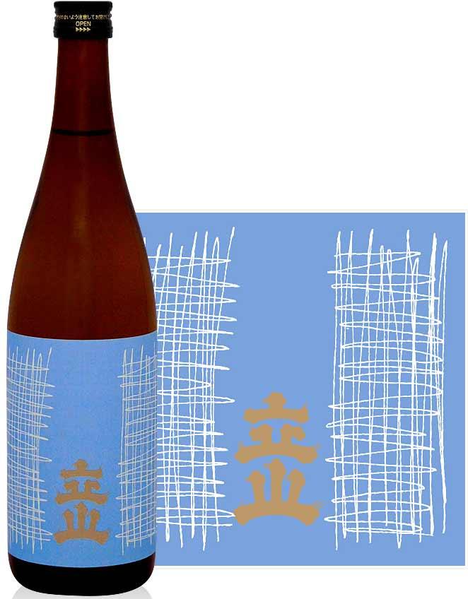 立山 本醸造 720ml×12本 立山酒造(富山県) 日本酒 清酒