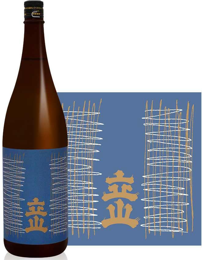 ケース買いで送料無料のお買得!! 立山 特別本醸造 1800ml×6本 立山酒造(富山県) 日本酒 清酒 1.8L【お取寄せ品】