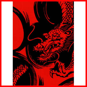 褌 (褌) 龍的圖案的購物 etchuu fundosi (腰帶) 類型 fs04gm todaya