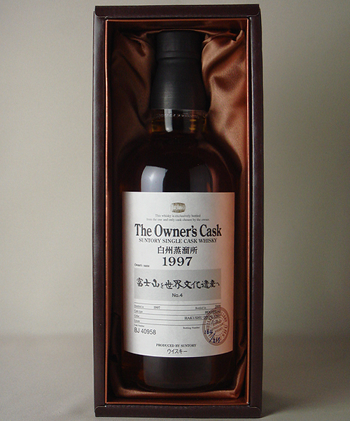 Suntory owners cask single cask whisky hakushu distillery 1997 No.4 ( private makeup box )