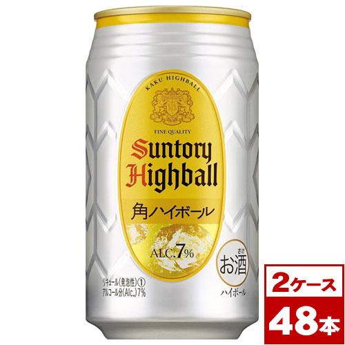 【お取り寄せ】サントリー角ハイボール350ml缶×48本(2箱PPバンド固定)