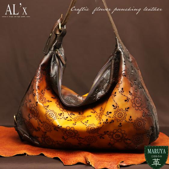 【限定クーポン】【キャッシュレス5%還元】本革 牛革 ショルダーバッグ AL'X アレックス a0397 ボンサック 軽量