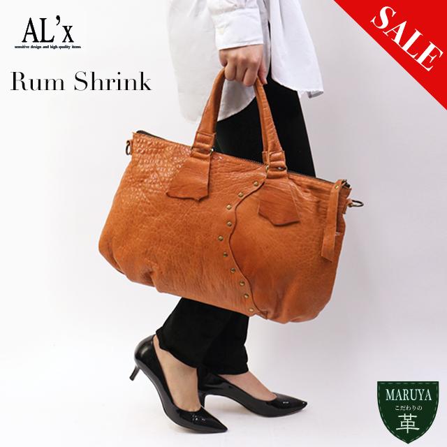 【クーポン&キャッシュレス5%還元】ラム革 本革 トートバッグ  AL'X アレックス a0523 軽量