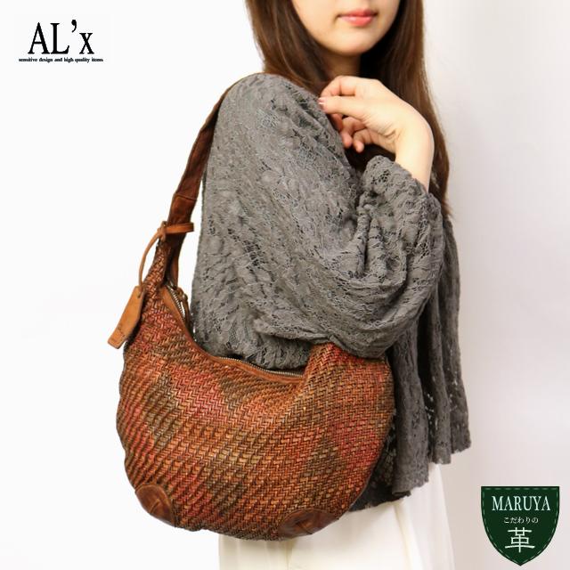 【限定クーポン】【キャッシュレス5%還元】山羊革 本革トートバッグ  AL'X アレックス g7174 軽量