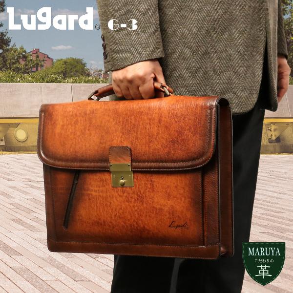 青木鞄 Lugard G-3B4対応。オンリーワンのシャドー仕上げ。ヴィンテージ感漂う錠前ロック付きフラップブリーフ /本革 革 レザー