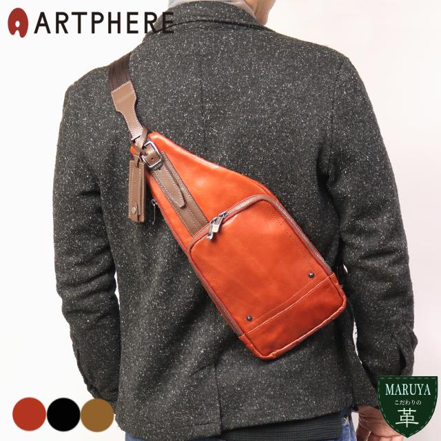 ARTPHERE アートフィアー Ambition Line タブレット収納付き オイルレザー薄マチボディバッグ/本革 革 レザー