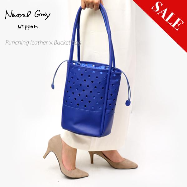 【Neutral Gray/ ニュートラルグレイ】 パンチングレザー×巾着の軽やかバケツバッグ NH438スポット /本革 レザー レディース