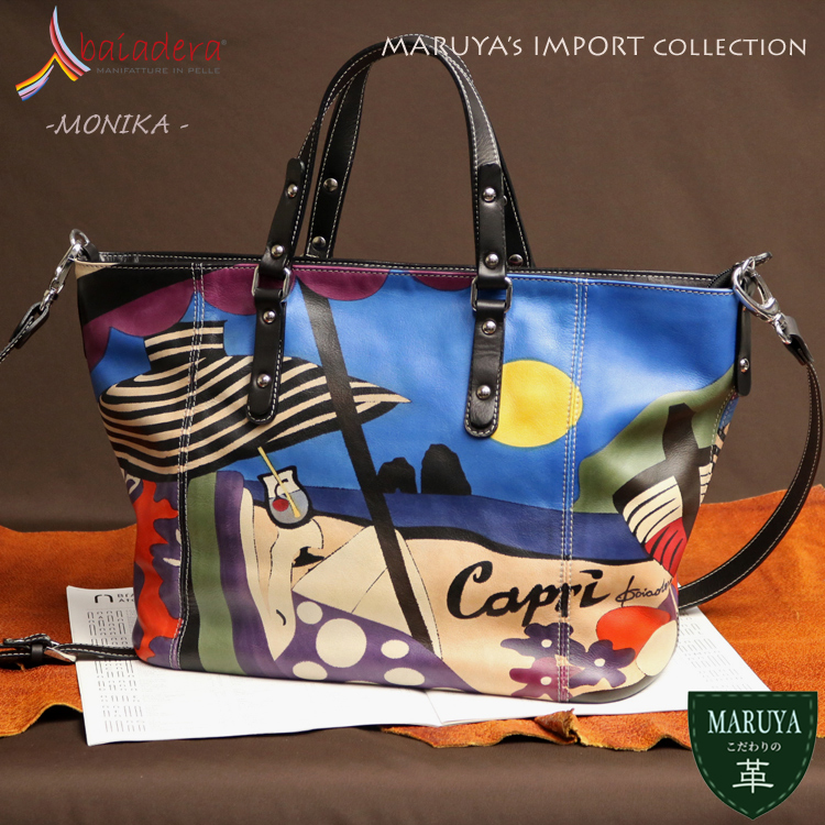 【baiadera/バイアデラ】南イタリアから届いた、忘れられない表情の上質なアートレザー2wayバッグ monika