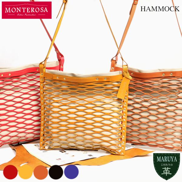 【MONTEROSA/モンテローザ】hammock しなやかなヌメ革を網状にカットした、美しいショルダートート/本革 レザー レディース
