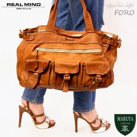 【REALMIND リアルマインド/LILY】 FORO /フォロ ソフトで軽い上質な馬のヌメ革の創作バッグシリーズミニボストン /本革 革 レザー レディース メンズ