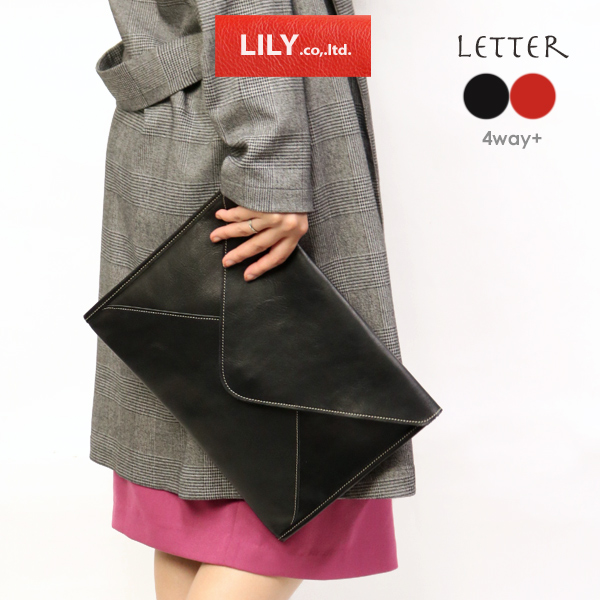 【REALMIND リアルマインド/LILY】Lasser Faire「レター」日本製牛革のレター型4way+クラッチ M/本革 レザー 革 レディース