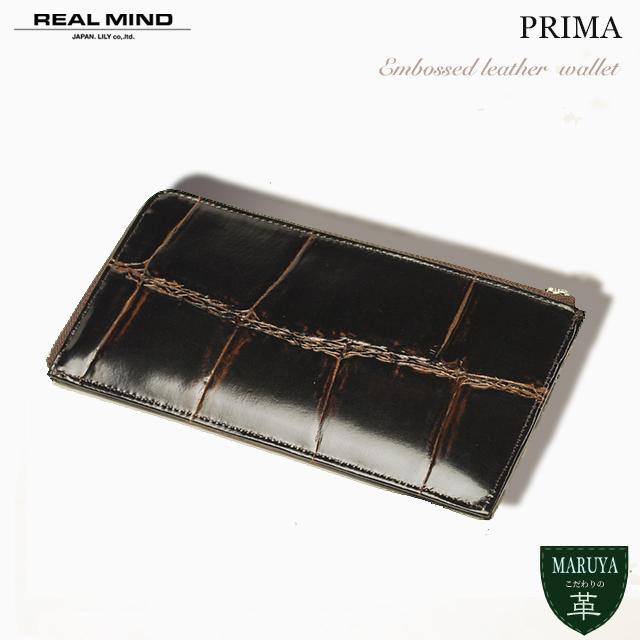 【REALMIND リアルマインド/LILY】プリマ 高級感漂うラージクロコ型押しレザーのスリム長財布