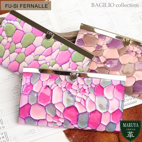 【FU-SI FERNALLE/ フーシフェルナーレ】BAGILIO colletcion 視線を集める色彩美美しいエナメル加工イタリーレザーのジャバラウォレット/革 本革 レザー