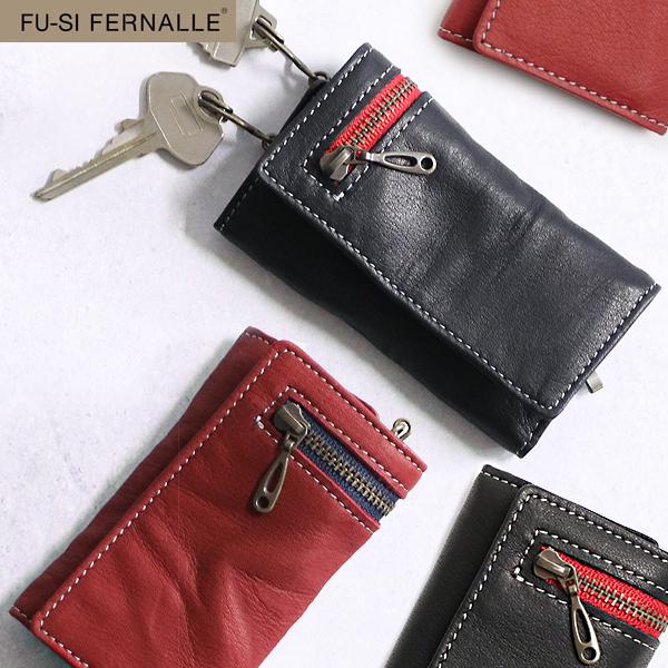 【キャッシュレス5%還元】本革 牛革 キーケース FU-SI FERNALLE フーシフェルナーレ fusi21345d 春財布