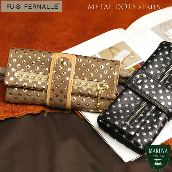 【FU-SI FERNALLE/ フーシフェルナーレ】 METAL DOTS wallet collection 手触りまで楽しめる輝くドット♪上質でソフトなイタリー革の長財布/革 本革 レザー
