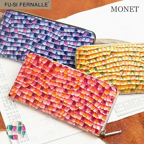 c8729f46ae27 【FU-SIFERNALLE/フーシフェルナーレ】GAUDYwalletcollection美しいステンドグラス風デザイン。