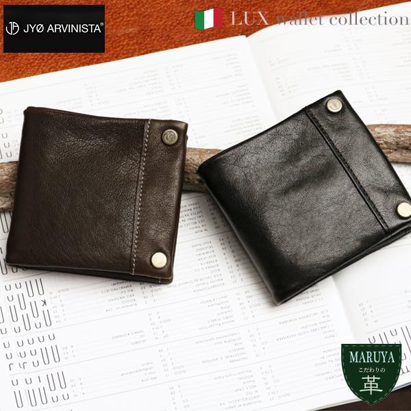 【JYO ARVINISTA/ジョーアルヴィニスタ】LUX wallet collection 味わい深い絶妙なくたっと感。上質なイタリア製ラムレザー折財布