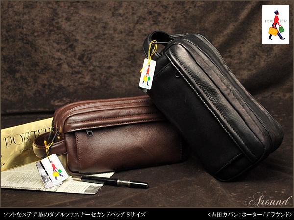 【キャッシュレス5%還元】本革 牛革 セカンドバッグ メンズ 吉田カバン PORTER ポーター アラウンド 003-01268 軽量
