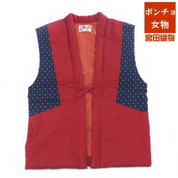 手作りポンチョ〔女物〕706Y-4赤