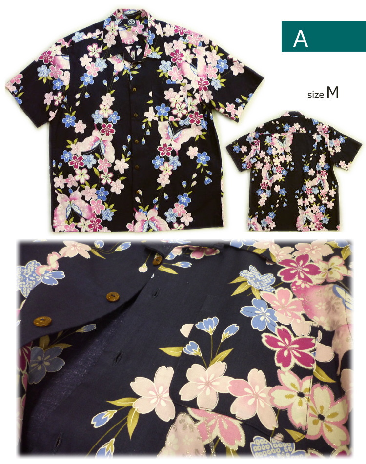maruya8th: Maruya Aloha [L-] black and white cherry ...