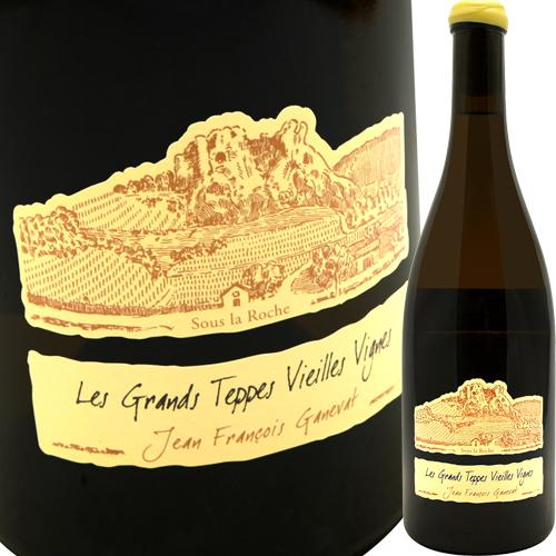 コート・ド・ジュラ レ・グラン・テップ・ヴィエイユヴィーニュ [2015] ドメーヌ・ガヌヴァDomaine Ganevat  Côtes du Jura Les Grands Teppes Vieilles Vignes