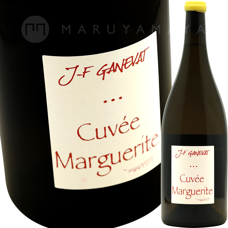 コート・デュ・ジュラ キュヴェ・マルグリット 1,500ml [2015] ドメーヌ・ガヌヴァCotes du Jura Chardonnay Cuvee Marguerite MAG