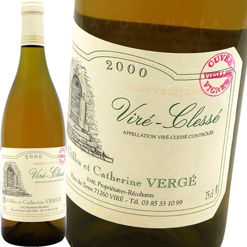 ヴィエイユ・ヴィーニュ [2000] ジル・エ・カトリーヌ・ヴェルジェGilles et Catherine Verge VdF VV