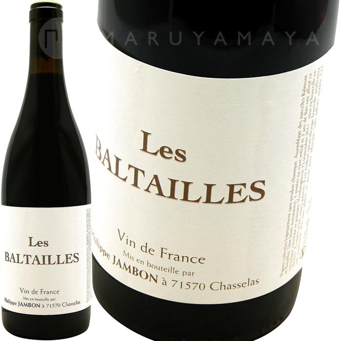 レ・バルタイユ [NV(2011)] フィリップ・ジャンボンPhilippe Jambon Les Baltailles