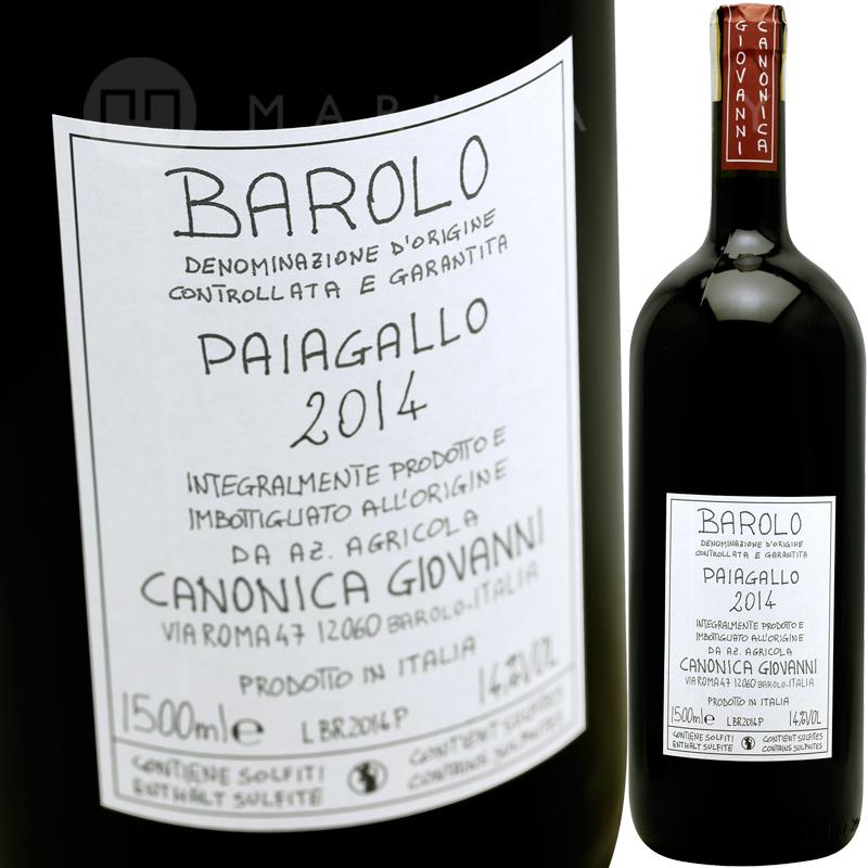 バローロ 1,500ml(マグナム) [2014] ジョヴァンニ・カノーニカGivanni Canonica Barolo Magnum 1.5L