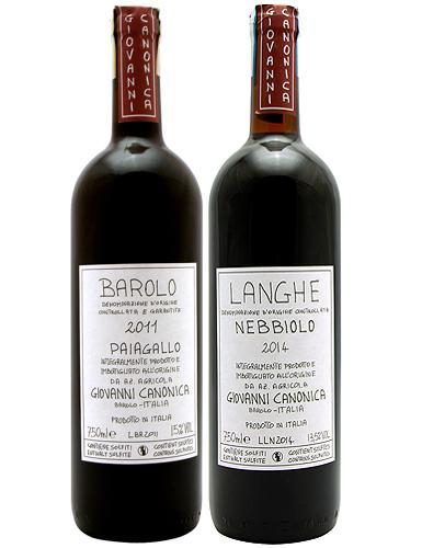 ランゲ・ネッビオーロ [2016] & バローロ [2014] セットジョヴァンニ・カノーニカGiovanni Canonica Langhe Nebbiolo & Barolo Set