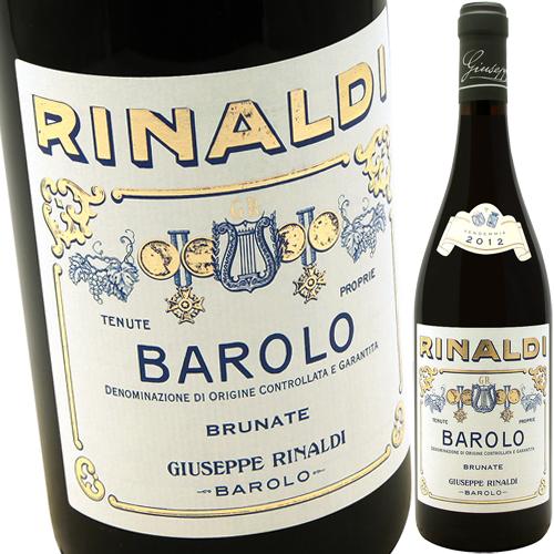 バローロ・ブルナーテ [2013] ジュゼッペ・リナルディGiuseppe Rinaldi Barolo Brunate