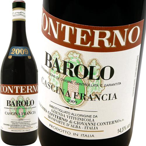 バローロ・カッシーナ・フランチャ [2010] ジャコモ・コンテルノGiacomo Conterno Barolo Cascina Francia