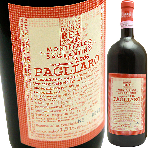 サグランティーノ・ディ・モンテファルコ 1,500ml(マグナム) [2004] パオロ・ベアPaolo Bea Sagrantino di Montefalco