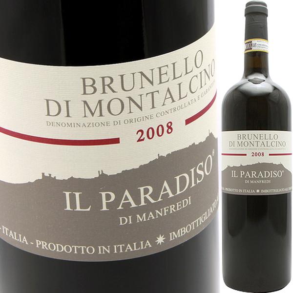 ブルネッロ・ディ・モンタルチーノ 1,500ml [2008] イル・パラディーソ・ディ・マンフレディIl Paradiso di Manfredi Brunello di Montalcino 1,500ml